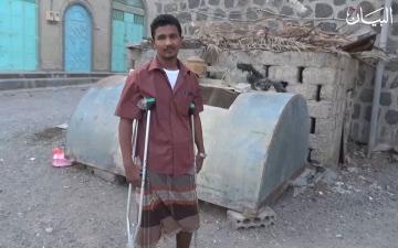 الصورة: ألغام الموت تفتك بشباب اليمن والإمارات تعيد الأمل