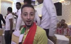 الصورة: الإمارات أيقونة سعادة شباب اليمن