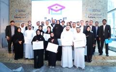 الصورة: الصورة: «دبي الذكية» تؤهّل الطلبة للعمل في 5 أشهر