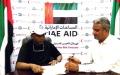 الصورة: «هيئة الهلال» توقّع اتفاقية لتنفيذ المرحلة الأولى من «مشاريع عام زايد» في تعز