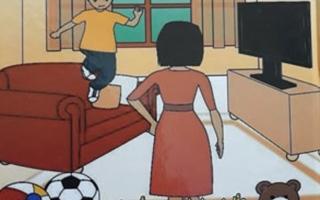 الصورة: الصورة: «دقدوق لا تزعج أبوك».. قصة تربوية للأطفال