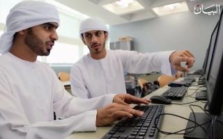 الصورة: الإمارات حلم الشباب العربي