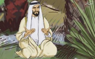 الصورة: زايد في رمضان.. صفحات من الروحانيات