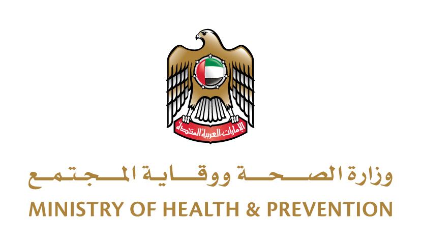 """""""الصحة"""" تقدم خدمات الطوارئ 24 ساعة على مدار الأسبوع"""