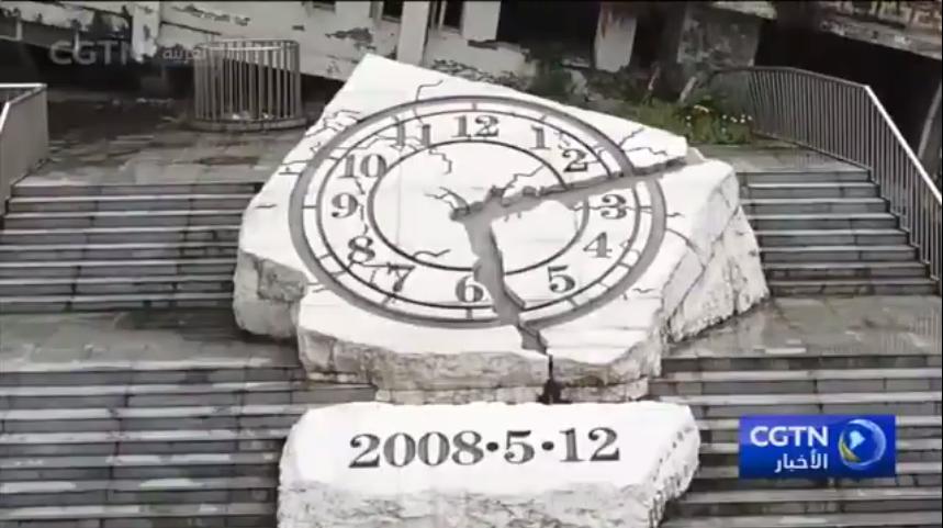 بالفيديو.. زلزال نتشوان الصينية 2008 بالأرقام