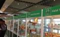 الصورة: مركز دبي لتطوير الاقتصاد الإسلامي يبحث معايير الحلال