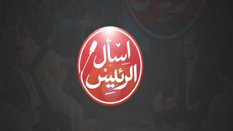 السيسي يتلقى شكاوى المصريين عبر فيسبوك