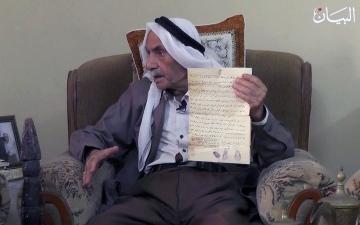 الصورة: 70 عاماً من النكبة.. في ذاكرة الثمانيني أبو بسام الكعبي