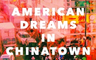 الصورة: الصورة: «المواطن رقم 1»..أحلام أميركية في الحي الصيني