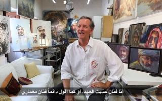 الصورة: زايد.. معمار وطن يبتسم في وجنته