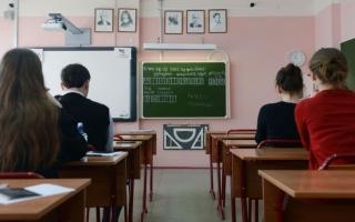 الصورة: مقتل 8 في اطلاق نار في مدرسة اميركية