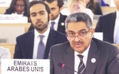 الصورة: الإمارات تطالب بتدخل دولي لحماية الفلسطينيين