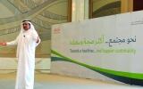 الصورة: «صحة دبي» تؤسس لمرحلة جديدة من العمل والإنجاز