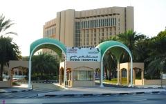 الصورة: تقنيات حديثة لزراعة القرنية الجزئية في مستشفى دبي