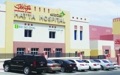 الصورة: 45 ألفاً و770 مراجعاً لمستشفى حتا في 4 أشهر
