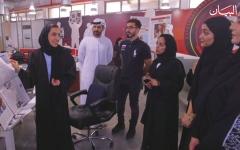 الصورة: طلبة البرنامج الإماراتي للتدريب الإعلامي في ضيافة البيان