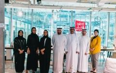 الصورة: ترخيص وإطلاق أول حاضنة للأعمال في دبي