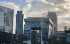 الصورة: 471 شركة لـ«دبي للخدمات المالية» منها 68 جديدة