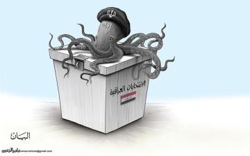 الصورة: الانتخابات العراقية.. إيران