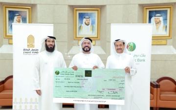 الصورة: 20 مليوناً من بنك دبي الإسلامي لصندوق الزكاة