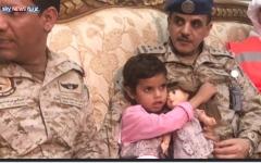 الصورة: جميلة.. طفلة فضحت وجه ميليشيا إيران القبيح