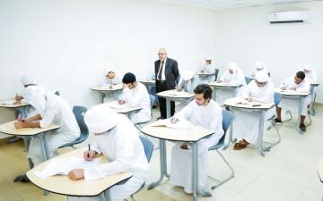 الصورة: إدارات مدرسية: تقسيم امتحانات نهاية العام إرهاق مزدوج