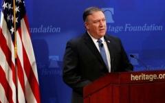 الصورة: بومبيو: سنفرض أقسى عقوبات في التاريخ على إيران