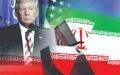 الصورة: أميركا تضع 12 مطلباً لتطبيع علاقاتها مع إيران