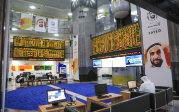 الصورة: الأسهم المحلية تربح 4.5 مليارات وسط تفاؤل بالقرارات الحكومية