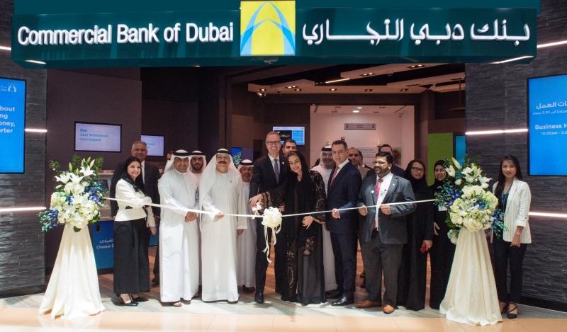 بنك دبي التجاري يفتتح فرعا بالوحدة مول في أبوظبي الاقتصادي