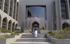 الصورة: المنصوري: المرونة والسيولة تميز القطاع المصرفي في الإمارات