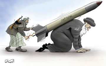 الصورة: إيران ..صواريخ الإرهاب.. الحوثيون