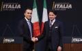 الصورة: ترجيح تكليف المحامي جوزيبي كونتي برئاسة الحكومة في إيطاليا