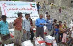 """الصورة: """"الهلال الأحمر"""" يواصل تنفيذ مشروع إفطار صائم في تعز"""