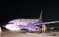الصورة: 53 جريحاً إثر هبوط طائرة مدنية سعودية
