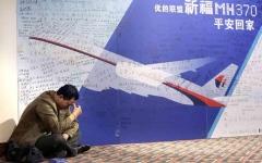 الصورة: الجديد في قصة الطائرة الماليزية المفقودة
