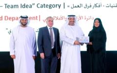 الصورة: «أراضي دبي» تفوز بجائزة أفكار عربية عن فئة التقنيات