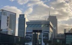 """الصورة: """"دبي للخدمات المالية"""" تحذر من عمليات احتيال جديدة باستخدام وثائق مزورة"""