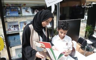 الصورة: الصورة: سلوى آل رحمة.. هزمت السرطان بالضربة القاضية
