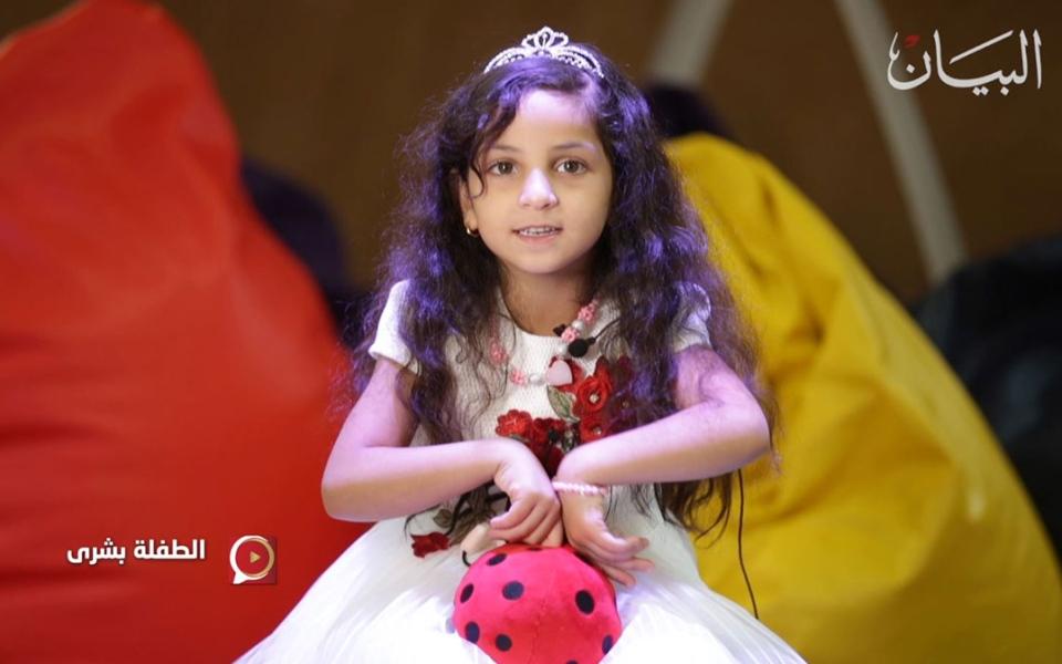 """الصورة: """"الجليلة"""" تعيد الأمل لطفلة تعاني من ثقب في القلب"""