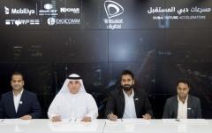 الصورة: «اتصالات ديجيتال» تتعاون مع 4 شركات عالمية ضمن «مسرعات دبي المستقبل»