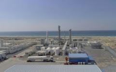 الصورة: اهتمام عالمي بتقديم مناقصات استكشاف النفط في رأس الخيمة