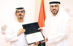 الصورة: «التربية» و«الإمارات للدراسات» يتعاونان في تطوير المناهج