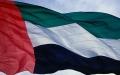 الصورة: الإمارات تدعو للانضمام إليها في التزامها بحماية المدنيين