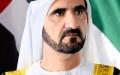 الصورة: محمد بن راشد يلتقي لجنة دبي للاتصال الخارجي