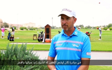 الصورة: جاستن بارسونز: الإمارات تجربة نموذجية للثقافة الشعبية العالمية