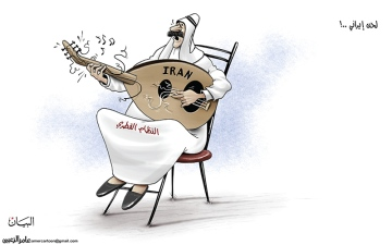 الصورة: لحن  إيراني