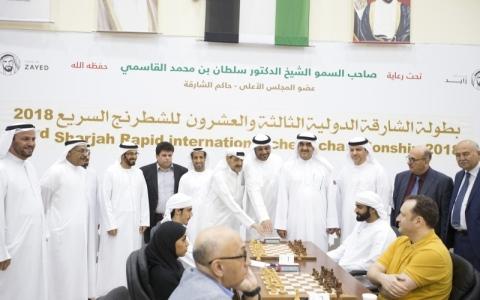 الصورة: بطولة الشارقة الدولية للشطرنج تنطلق بدون مفاجآت