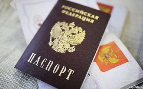 الصورة: مشروع قانون ييسر الحصول على الجنسية الروسية