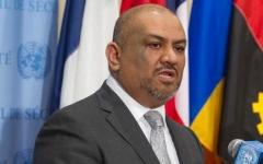الصورة: تعيين السفير خالد اليماني وزيراً للخارجية في اليمن